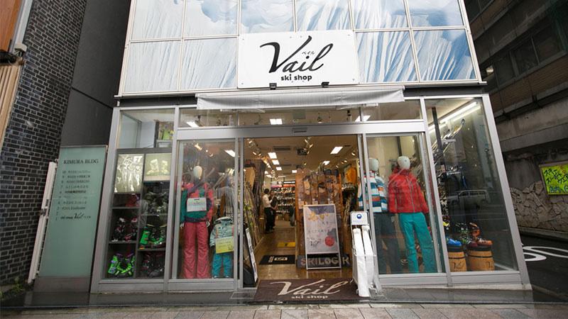 ski shop Veil