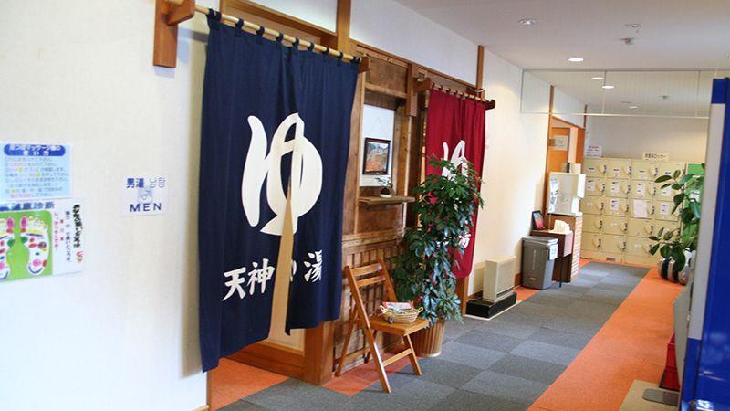 【お泊りルポ】 白馬ハイランドホテル(長野県・白馬)
