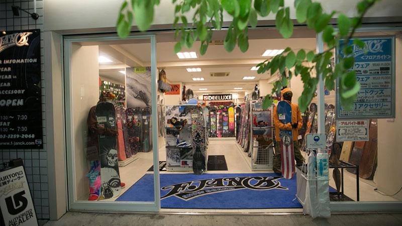 Snowboard Shop F.JANCK